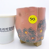 수제화분(반값할인) 503 Handmade Flower pot