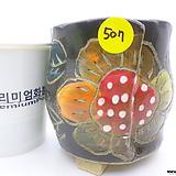 수제화분(반값할인) 507 Handmade Flower pot