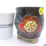 수제화분(반값할인) 513 Handmade Flower pot