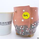 수제화분(반값할인) 509 Handmade Flower pot