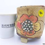 수제화분(반값할인) 510 Handmade Flower pot