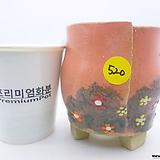 수제화분(반값할인) 520 Handmade Flower pot