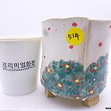 수제화분(반값할인) 514 