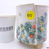 수제화분(반값할인) 515 Handmade Flower pot