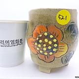 수제화분(반값할인) 521 Handmade Flower pot