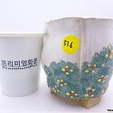 수제화분(반값할인) 516 Handmade Flower pot