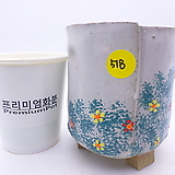 수제화분(반값할인) 518 Handmade Flower pot