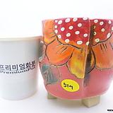 수제화분(반값할인) 519 Handmade Flower pot