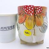 수제화분(반값할인) 501 Handmade Flower pot
