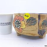 수제화분(반값할인) 464 Handmade Flower pot