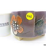 수제화분(반값할인) 466 