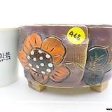 수제화분(반값할인) 468 Handmade Flower pot