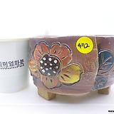 수제화분(반값할인) 472 Handmade Flower pot