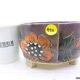 수제화분(반값할인) 470 Handmade Flower pot