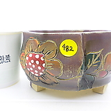 수제화분(반값할인) 482 Handmade Flower pot