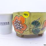 수제화분(반값할인) 484 Handmade Flower pot