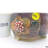수제화분(반값할인) 476 Handmade Flower pot