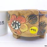 수제화분(반값할인) 477 Handmade Flower pot