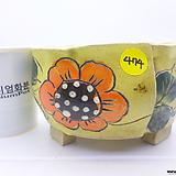 수제화분(반값할인) 474 Handmade Flower pot