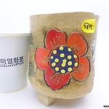 수제화분(반값할인) 534 Handmade Flower pot