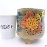 수제화분(반값할인) 536 Handmade Flower pot