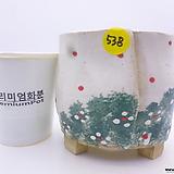 수제화분(반값할인) 538 Handmade Flower pot