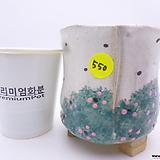 수제화분(반값할인) 550 Handmade Flower pot
