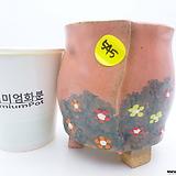 수제화분(반값할인) 545 Handmade Flower pot