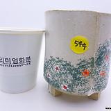 수제화분(반값할인) 544 Handmade Flower pot