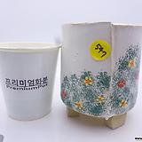 수제화분(반값할인) 547 Handmade Flower pot