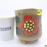 수제화분(반값할인) 543 Handmade Flower pot