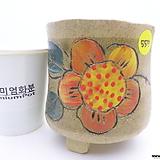 수제화분(반값할인) 557 Handmade Flower pot