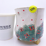 수제화분(반값할인) 555 Handmade Flower pot