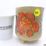 수제화분(반값할인) 553|Handmade Flower pot