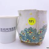 수제화분(반값할인) 551|Handmade Flower pot