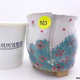 수제화분(반값할인) 563|Handmade Flower pot