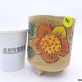 수제화분(반값할인) 561|Handmade Flower pot