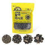 블랙마사토2리터/흙/분갈이/난석/휴가토/화산석/난화분/세척마사토/상토/비료/배양토