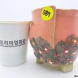 수제화분(반값할인) 587|Handmade Flower pot