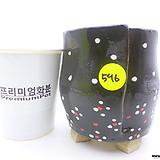 수제화분(반값할인) 596|Handmade Flower pot