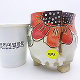 수제화분(반값할인) 591|Handmade Flower pot