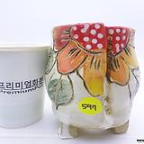 수제화분(반값할인) 597|Handmade Flower pot