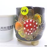 수제화분(반값할인) 598|Handmade Flower pot