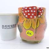 수제화분(반값할인) 612|Handmade Flower pot