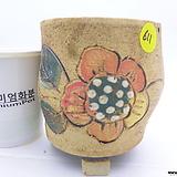 수제화분(반값할인) 611|Handmade Flower pot
