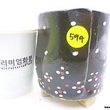 수제화분(반값할인) 594|Handmade Flower pot