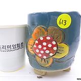 수제화분(반값할인) 613|Handmade Flower pot