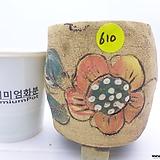 수제화분(반값할인) 610|Handmade Flower pot