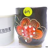 수제화분(반값할인) 617|Handmade Flower pot