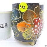 수제화분(반값할인) 602|Handmade Flower pot